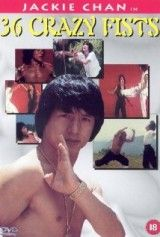 """Watch the #MartialArts film, """"36 Crazy Fists,"""" in which Wong Tai Kwong's father is killed, and he seeks revenge. Learning the intricacies of kicking and slashing from a Shaolin master, he takes on 18 opponents before finally getting his chance to square accounts with his dad's murderer.  The incredible #JackieChan served as the action director for this film and has a cameo!"""
