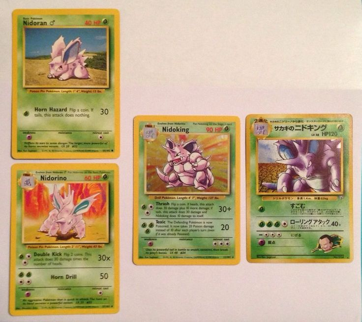 What stores pay cash for old Pokemon cards?
