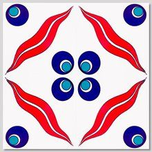 """Continuous Pattern 4 pc  Cintimani Traditional Art Wall Tiles  for kitchen or bathroom size 40cm x 40cm (16"""" x 16"""")"""