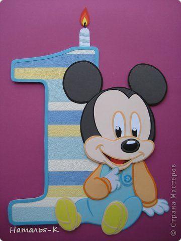 Поделка изделие День рождения Бумагопластика Micky Maus Картон фото 2