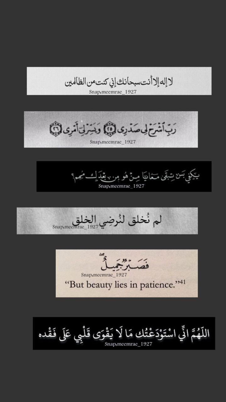 رمزيات هيدرات اقتباسات Iphone Wallpaper Quotes Love Love Smile Quotes Cover Photo Quotes
