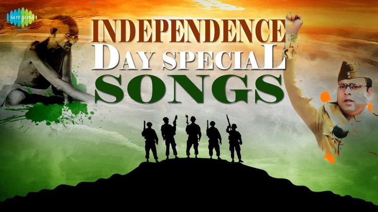 Sare Jahan Se Achha | Independence Day Special Songs | Hindi Patriotic S...