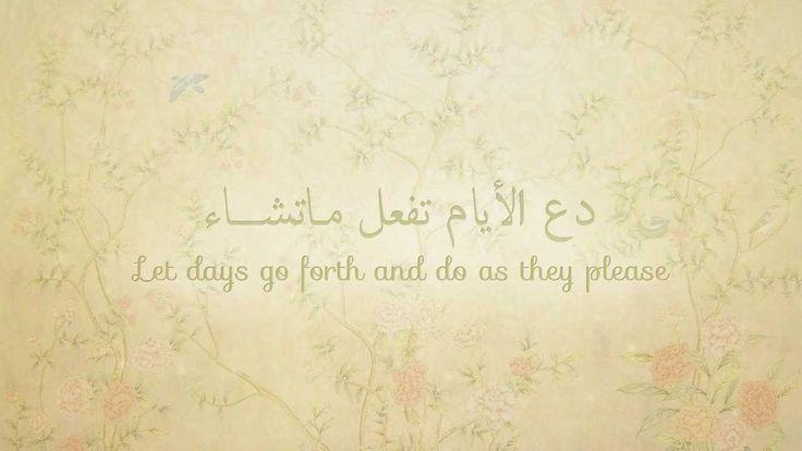 Da'il Ayyaam دع الأيام | Let Days Go Forth