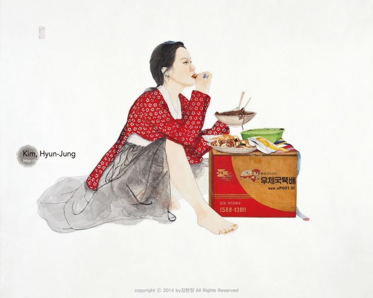 The Perfect Dinner(2013) - Kim Hyeonjeong / 완벽한 밥상(2013) - 김현정
