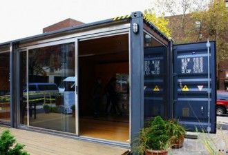 meka world: prefab shipping containers