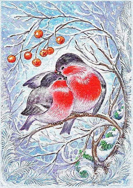 Новогодняя открытка с снегирями, днем рождения