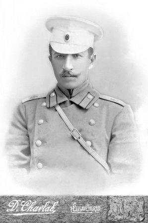 Мугуддин Доногуев - выпускник Елисаветградского кавалерийского училища