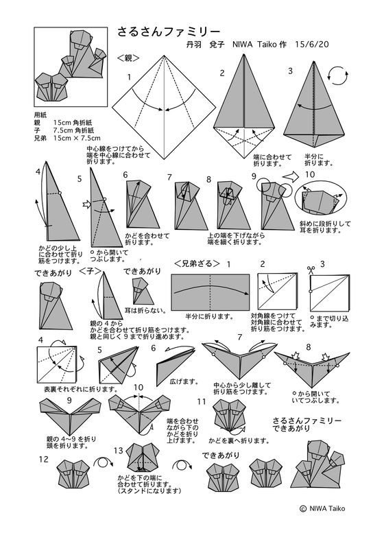18962 best origami images on pinterest
