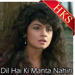 Song Name - Dil Tujhpe Aa Gaya Movie - Dil Hai Ki Manta Nahin Singer(S) - Abhijeet, Anuradha Paudwal Music Director - Nadeem Shravan Year Of Release - 1991 Cast - Aamir Khan, Pooja Bhatt