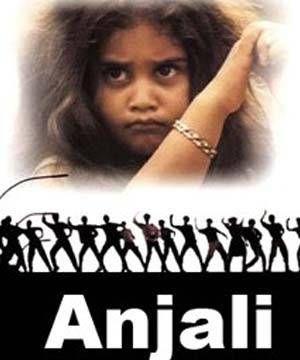 film: Anjali - Director : Mani Ratnam .