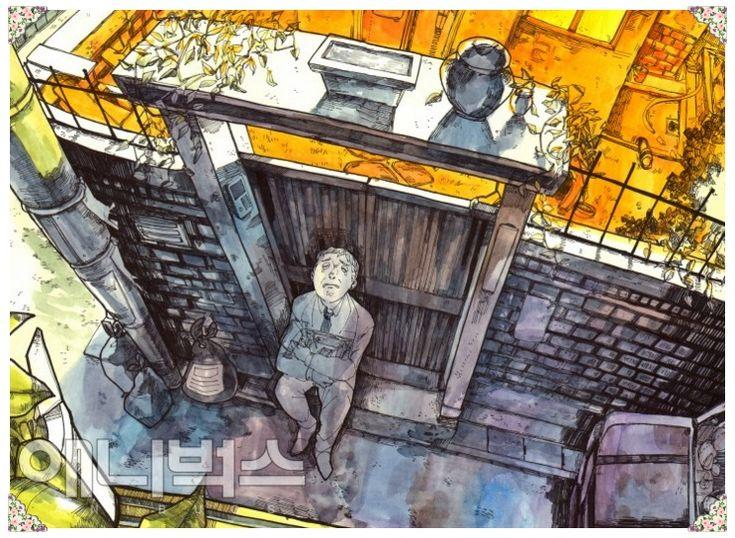 안산만화학원 애니벅스 '상황표현' 그림 과정 : 어느 회사원의 시련 :: 결혼 이야기