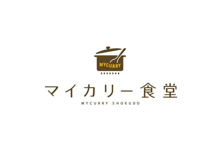 mycurry_logo