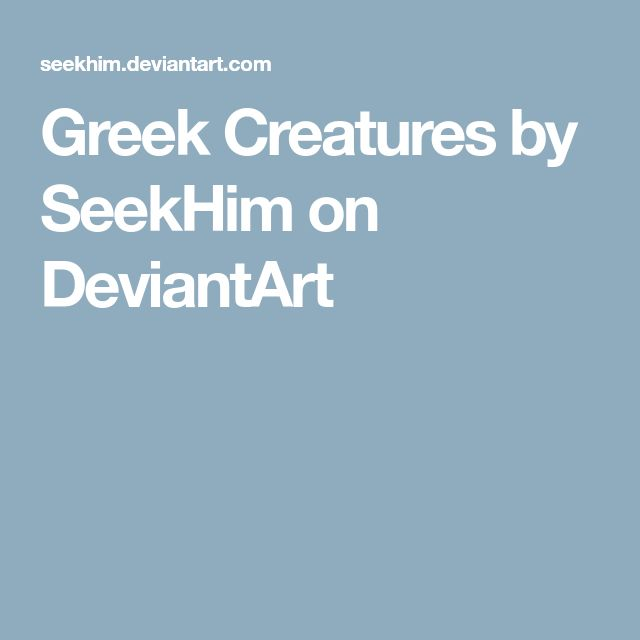 Greek Creatures by SeekHim on DeviantArt