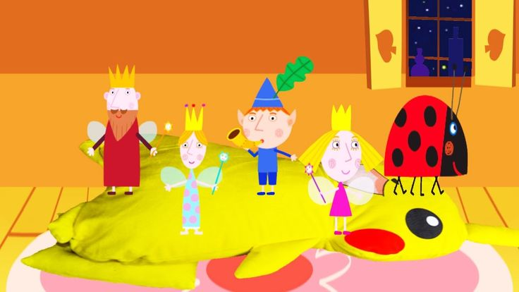 ❤ Honest Five Little Ben And Holly's Little Kingdom Jumping On The Bed ❤