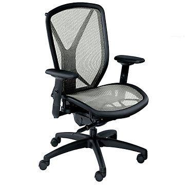 High Back Mesh U0026 Fabric Ergonomic Computer Chair, Adjustments, Comfortable,  Professional, Maroon.