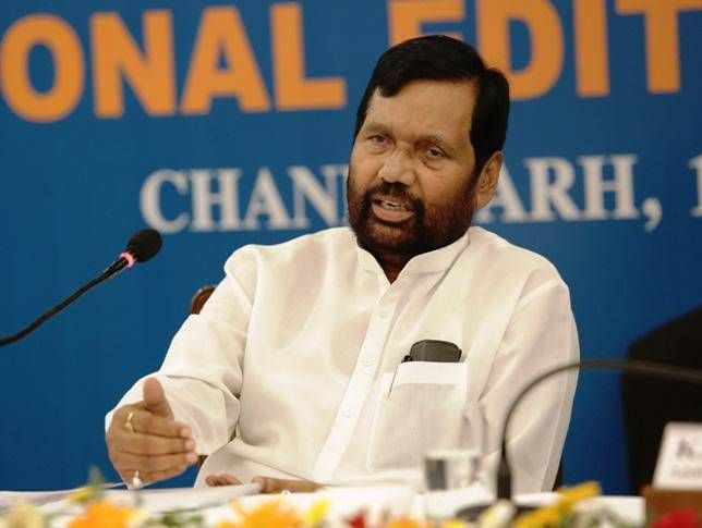 India's Union Minister for Consumer Affairs, Food and Public Distribution Ram Vilas Paswan has commented that the shift towards digitisation will help improve the efficiency of procurement, storage and distribution of food grain. Digitisation of ration cards and beneficiaries' data has been completed in all 36 states and union territories (UT). Digitised details of 230 million ration cards were available on transparency portals of all states and UTs.