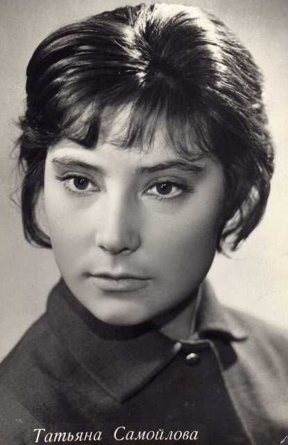Татьяна Самойлова.