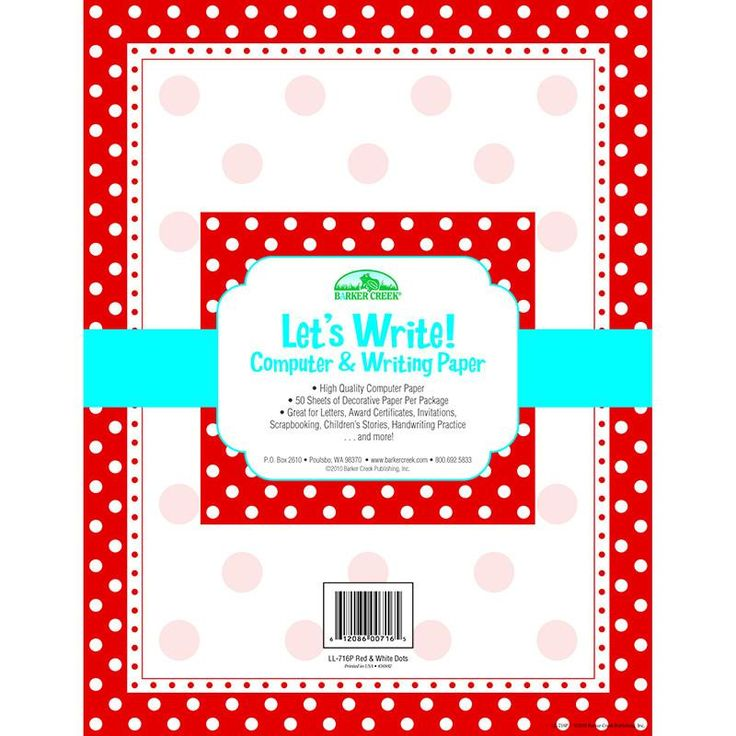 RED & WHITE DOT COMPUTER PAPER 50CT