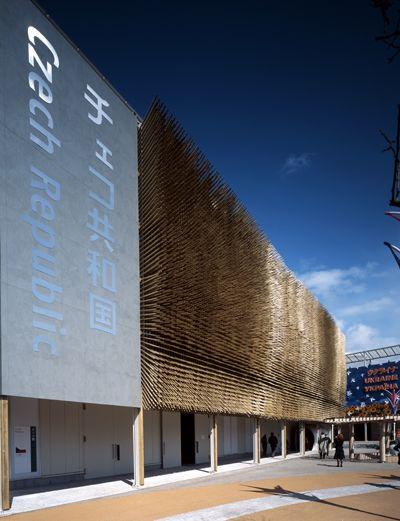 The #CzechRepublic Pavilion at #Expo2005 #Aichi #Japan #Worldsfair