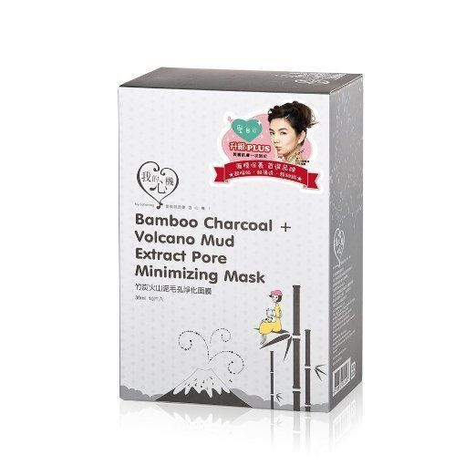 My Scheming Bamboo Charcoal + Volcano Mud Extract Pore