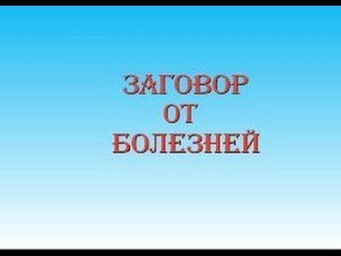 Отзывы о кодировке от алкоголизма в оренбурге