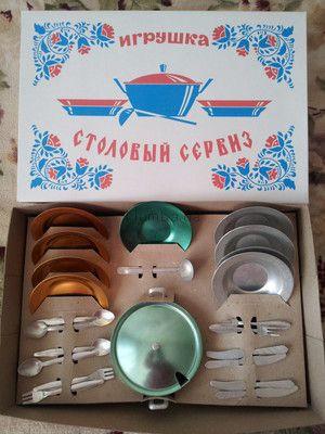 Продам Посуда алюминиевая ,сервиз СССР для кукол., купить детскую игрушку б/у, продажа в Киев, (Украина) . 4180405