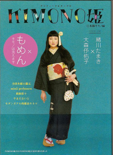 KIMONO姫  3 / Kimono Hime #3
