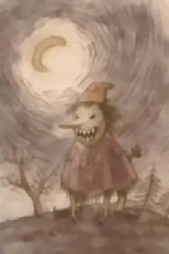 The Nameless Monster children's book,  from the Monster manga.