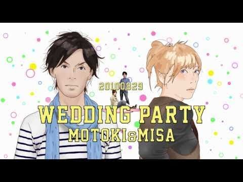 Ellegarden My Favorite Song 結婚式 オープニングムービー Wedding Opening Movie PV