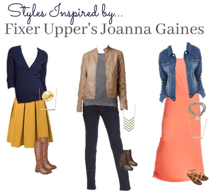 Styles Inspired by Joanna Gaines (from Fixer Upper)