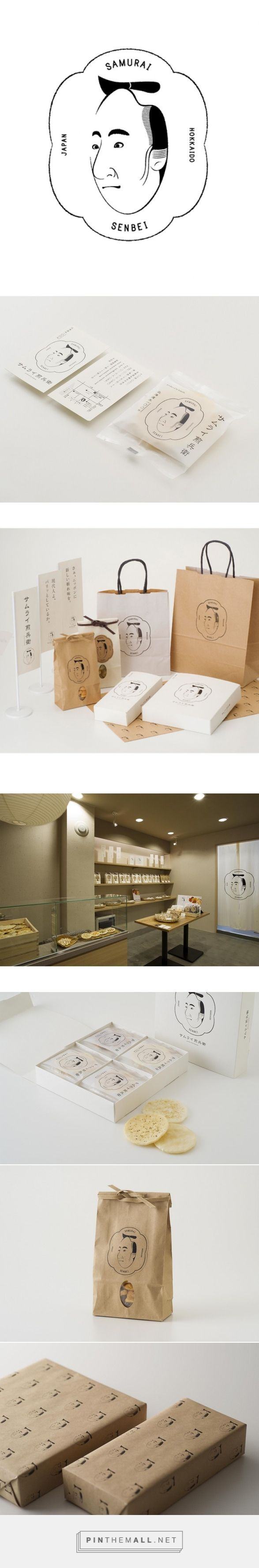 サムライ煎兵衛 - エイプリル curated by Packaging Diva PD.  Love Samurabi Senbei packaging branding identity.