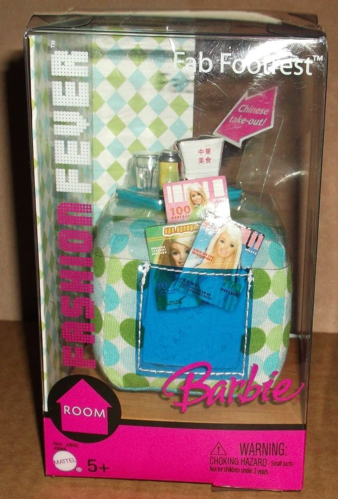 Barbie Fashion Fever Fab Footrest 2005 New In Box Doll Furniture