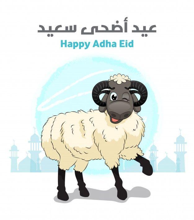 Eid Al Adha Sheep Card Sheep Cards Eid Al Adha Greetings Eid Stickers