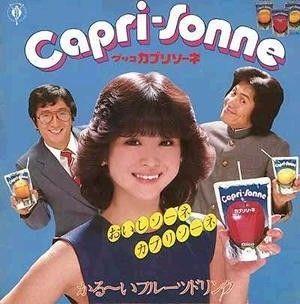 江崎グリコ×松田聖子×ゆーとぴあ | カプリソーネ 1984