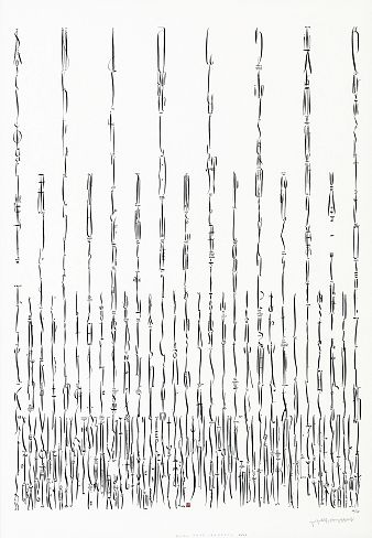 The Berlin Calligraphy Collection: Yumi Tohyama