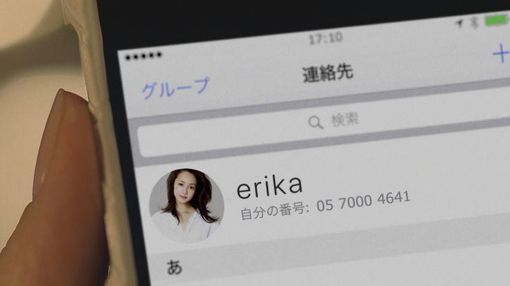 女優・沢尻エリカさんを起用したサントリーのチューハイ「ほろよい」の新テレビCM「sukkiri horoyoi erika」篇が、3月7日(火)よりオンエア開始となりました。CMでは、新商品「すっきりほろよい レモン」「すっきりほろよい 青りんご」の発売に合わせて、沢尻さんが...