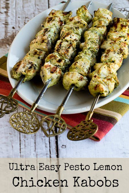 pesto lemon chicken kabobs recipes kabobs chicken kabob recipes kabobs ...