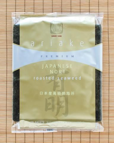How picky are you when it comes to buying nori? Manythink that all seaweeds are created equal. For recipes like sushi, chefs often spend much more time focusin