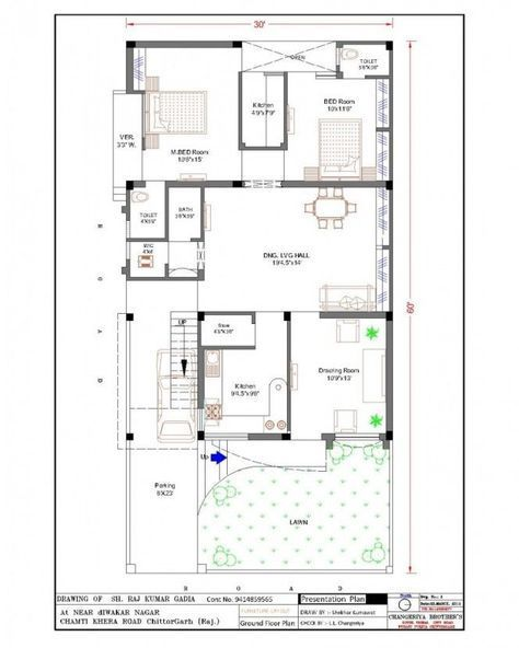 30 x 60 house plans   Modern Architecture Center   Indian House Plans For  1500 Square. The 25  best Indian house plans ideas on Pinterest   Plans de