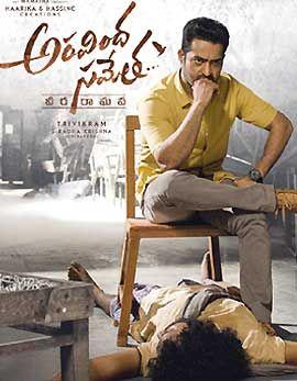 aravinda sametha veera raghava movie download in movierulz