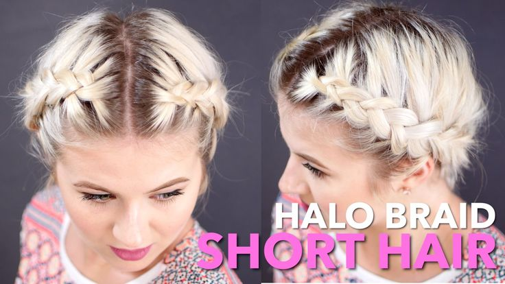 How To Halo Braid Short Hair | Milabu