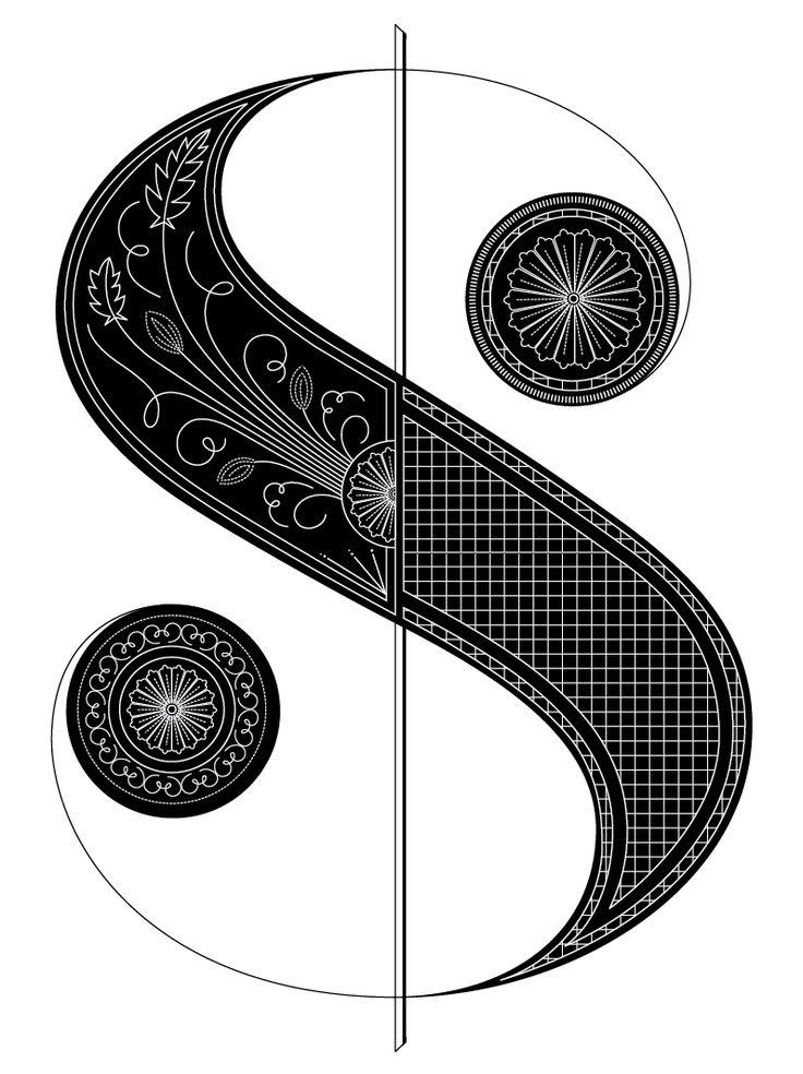 S #Typography #Alphabet