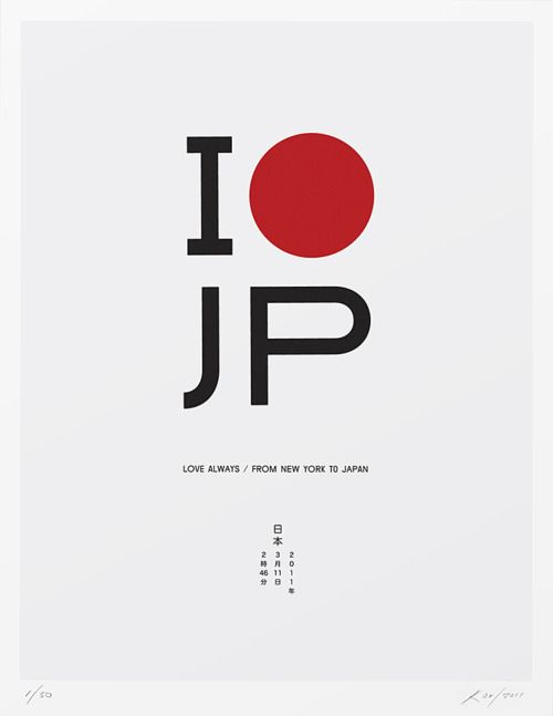 I love Japan. #Fact < taste > simple / bold < media material > poster / logo / < layout > layoutで分類した後にさらに分類 < shape > geometric