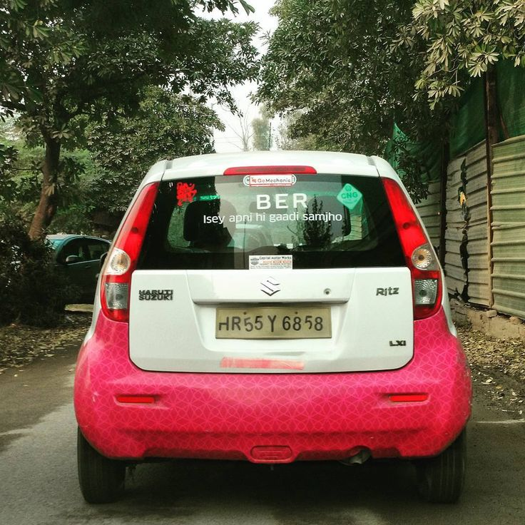 Uber India's new campaign says 'think of it as your own car' (Isey apni hi gaadi samjho). . . Somebody took it way too seriously  and BTW 'ber' in hindi means plum. . . #uber #cab #word #number #registration #plate #campaign #catchline #play #twists #fun #spotting #india
