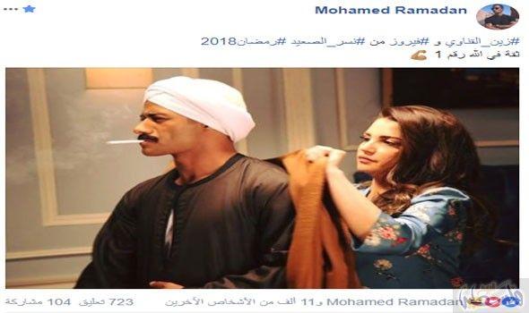 محمد رمضان يستعد للفوز بالسباق الرمضاني بشخصية Fashion Beanie Hats