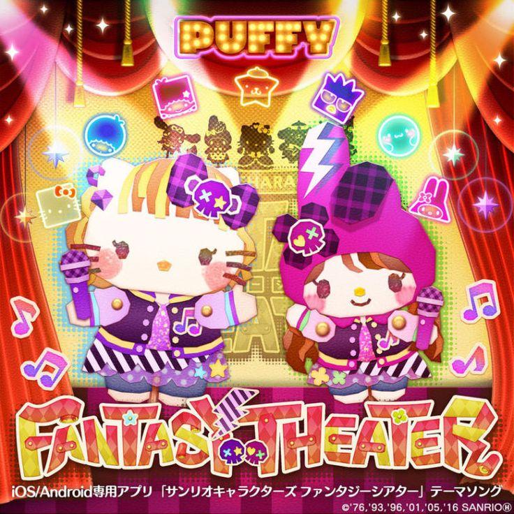Download PUFFY - FANTASY THEATER MP3 RAR ZIP