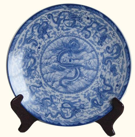 14  Exotic Chinese Porcelain Plate In Blue u0026 White Dragon With Stand & 33 best Chinese Porcelain images on Pinterest | White china Blue ...