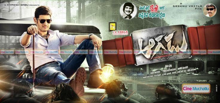 Mahesh Babu Aagadu First Look Posters - Cine Muchatlu