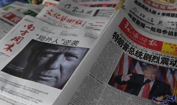 """""""غلوبال تايمز"""" الصينية تسخر من سياسات دونالد…: أكدت صحيفة غلوبال تايمز الصينية، في افتتاحيتها الصادرة صباح الاثنين، أن الرئيس الأميركي…"""