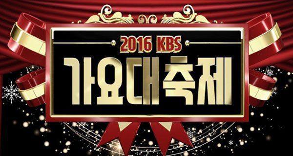 2016 KBS Gayo Daechukje